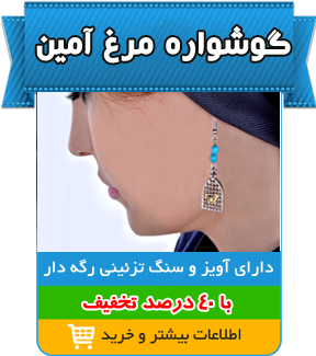 http://ring.shopbest.ir/wp-content/uploads/sites/19/2018/08/3.png